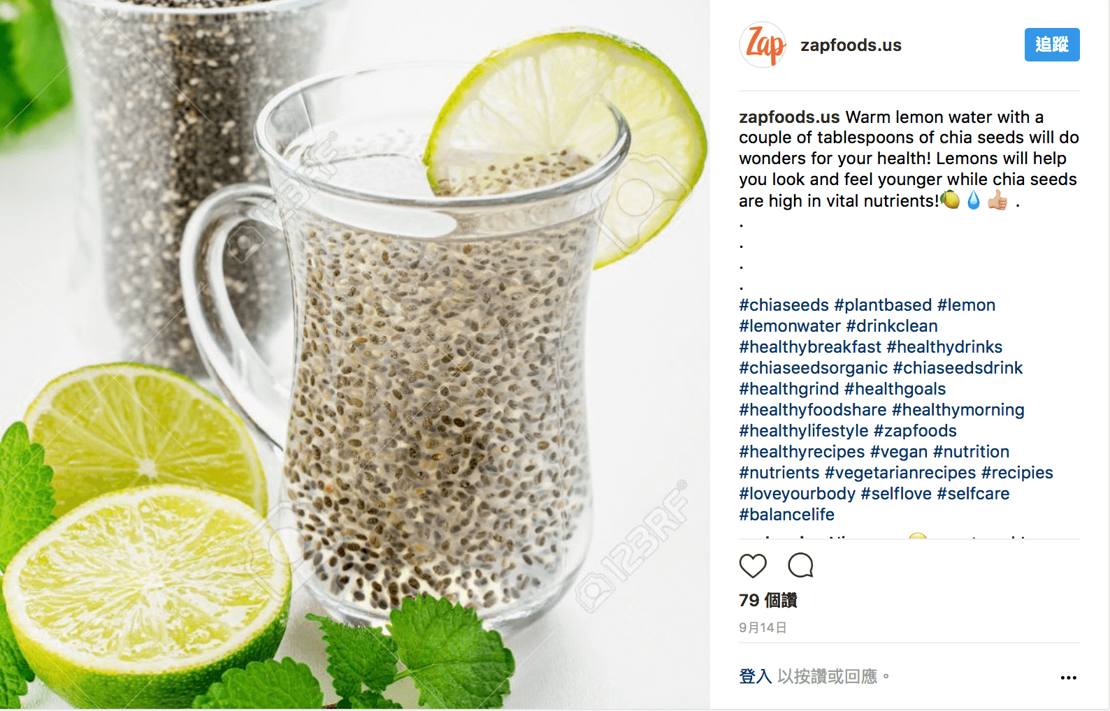 檸檬水+奇亞籽