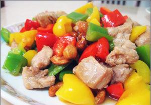 腰果料理:彩椒腰果雞丁